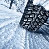 Виновного в скользких дорогах в поселке Калашниково оштрафовали на 20 тысяч рублей