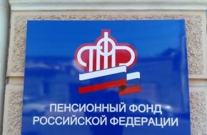 ПФР перечислил семьям Лихославльского района 306,1 млн.руб из средств материнского (семейного) капитала