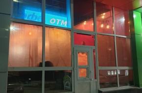 20 апреля в Лихославле открывается первое, ориентированное на молодежь, кафе