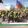 В Лихославле прошла районная праздничная первомайская демонстрация трудящихся (видео)