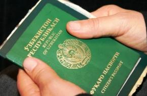 Жительница Лихославля попалась на фиктивной регистрации узбеков