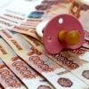 Житель Лихославля уклонялся от уплаты алиментов и поплатился