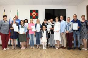 В Лихославле молодые семьи получили сертификаты на приобретение жилья