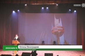 В День района в Лихославле чествовали лучших из лучших (видео)