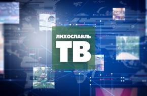 Открытие областного слета «Школа молодого поисковика» (видео)