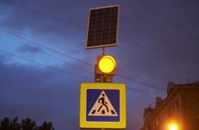 На улицах Лихославля установят светофоры и пешеходные ограждения