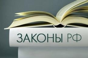 Прокуратура Лихославльского района разъясняет нововведения в законодательстве