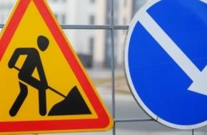 В связи с ремонтными работами на улицах Лихославля введено ограничения движения