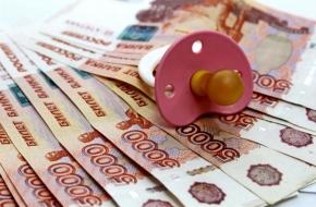 В Лихославле злостный алиментщик отработает 9 месяцев исправительных работ