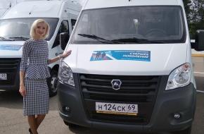 Лихославльский район получил новый автобус для доставки в лечебные учреждения людей старше 65 лет