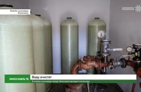 В посёлок льнозавода города Лихославля приходит чистая вода (видео)