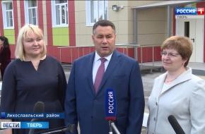 Игорь Руденя побывал на строительной площадке детского сада в Лихославльском районе (видео)