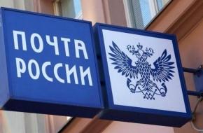 В Лихославле вынесли приговор начальнику почты который украл почти 240 тысяч рублей