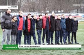 Лихославльские футболисты поделились своими впечатлениями от участия во всероссийском турнире в Москве (видео)