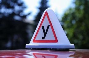 В колледже в Лихославле открылась вакансия инструктора по вождению