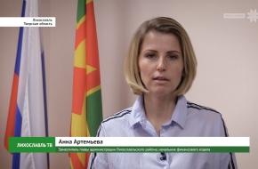 В Лихославле обсудили вопросы здравоохранения (видео)