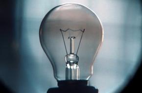 В Вескинском сельском поселении ожидается плановое отключение электроэнергии