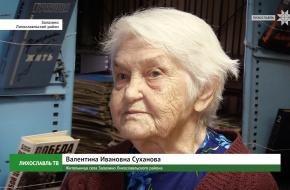 Вспоминают ветераны. Валентина Ивановна Суханова (видео)
