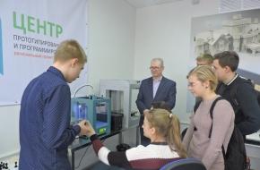 В Центре прототипирования прошел мастер–класс для учащихся образовательного округа
