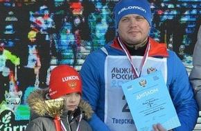 Лыжникам из Лихославльского района покорилась «Лыжня России-2020»