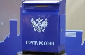 Временный режим работы отделений почтовой связи ОСП Лихославльский почтамт на период с 30 марта по 30 апреля
