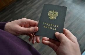 В Лихославльском районе работодатель получил штраф за нарушение антикоррупционного законодательства