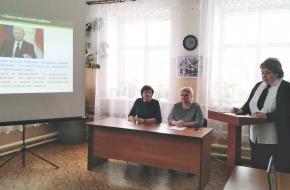 Глава Микшинского сельского поселения представила отчёт о результатах своей деятельности за 2019 год