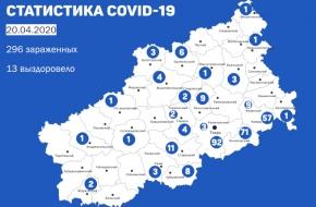 За последние сутки зараженных коронавирусом в Лихославльском районе не выявлено