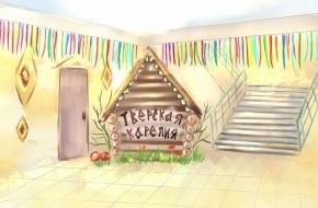 В Станском сельском поселении появится дом карельской культуры