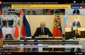 Путин продлил нерабочие дни в России до 11 мая
