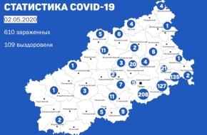 Количество зараженных коронавирусом в Лихославльском районе увеличилось до 20 человек