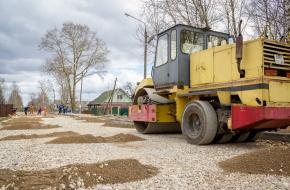 В Лихославле идет ремонт улицы Пролетарской