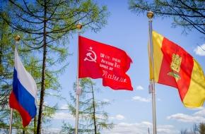 Лихославль преображается к главному празднику страны