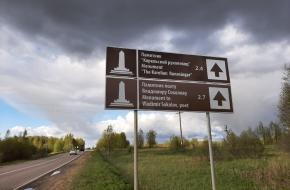 На улицах Лихославля установлены новые знаки турнавигации