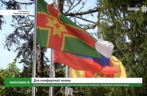 В Лихославльском районе полным ходом идет реализация программы «Комфортная городская среда» (видео)