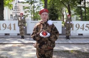 Памяти павшим… Свеча памяти (видео)