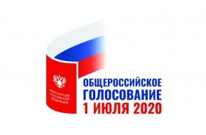Изменилось время (режим) работы участковых избирательных комиссий Лихославльского района