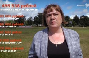 В поселке Калашниково стартовал сбор средств на реализацию Программы поддержки местных инициатив-2020