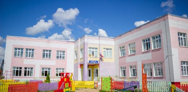 Детский сад нового уровня