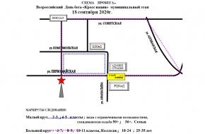 18 сентября в центре Лихославля будет перекрыто движение транспорта