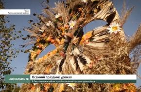 В Лихославльском районе прошёл карельский праздник урожая Кегри (видео)