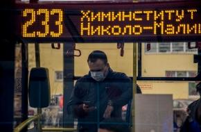 Жители и гости Тверской области с 12 октября обязаны носить защитные маски в общественном транспорте, местах массового пребывания людей