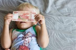 Деньги на детей от 3 до 7 лет в Тверской области будут выплачены в декабре сразу за два месяца