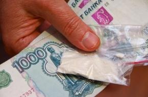 Лихославльские оперативники провели контрольную закупку и поймали наркосбытчика