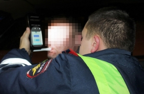 Гаишники поймали неадекватного наркомана из Лихославльского района