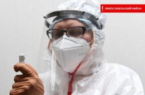 Многодетные семьи Лихославльского района смогут пройти вакцинацию против COVID-19
