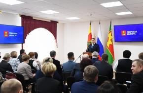 Игорь Руденя обсудил с общественностью развитие Лихославльского района