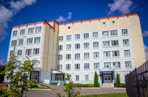 Режим работы ГБУЗ «Лихославльская ЦРБ» в период с 1 по 10 мая