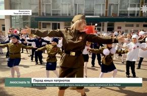 В Лихославле прошел городской фестиваль-парад детских садов, посвященный Дню Победы (видео)