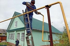 В Лихославле началась реализация мероприятий по подключению домовладений к сетям газораспределения без использования средств граждан